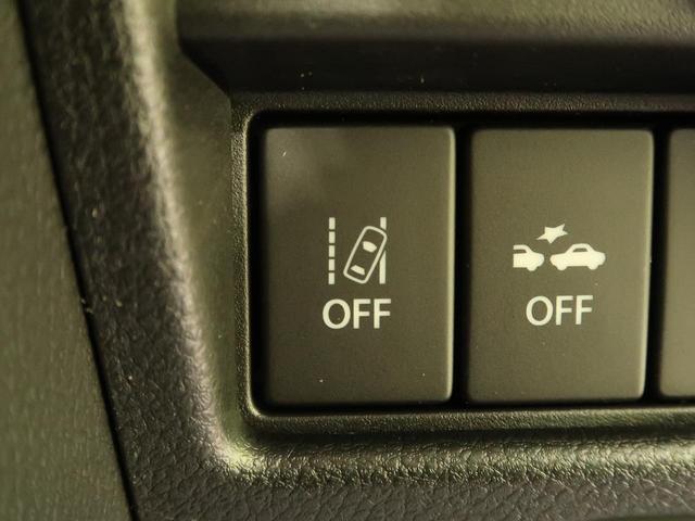 ハイブリッドXZ 届出済未使用車 両側電動スライド 衝突軽減 レーンディパーチャーアラート コーナーセンサー 前席シートヒーター レーダークルーズ アイドリングストップ スマートキー LEDヘッド LEDフォグ(41枚目)