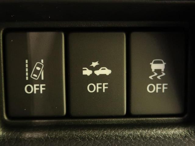 ハイブリッドXZ 届出済未使用車 両側電動スライド 衝突軽減 レーンディパーチャーアラート コーナーセンサー 前席シートヒーター レーダークルーズ アイドリングストップ スマートキー LEDヘッド LEDフォグ(42枚目)