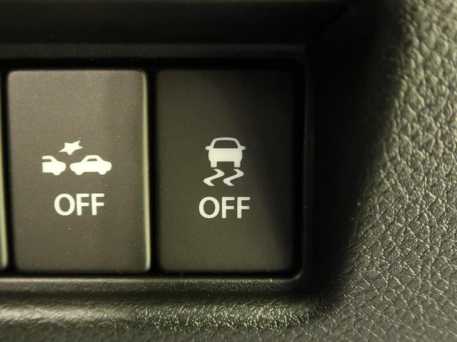 ハイブリッドXZ 届出済未使用車 両側電動スライド 衝突軽減 レーンディパーチャーアラート コーナーセンサー 前席シートヒーター レーダークルーズ アイドリングストップ スマートキー LEDヘッド LEDフォグ(43枚目)