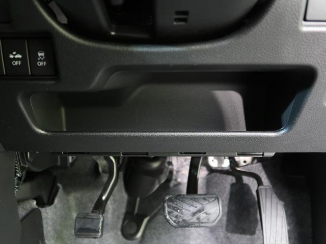 ハイブリッドXZ 届出済未使用車 両側電動スライド 衝突軽減 レーンディパーチャーアラート コーナーセンサー 前席シートヒーター レーダークルーズ アイドリングストップ スマートキー LEDヘッド LEDフォグ(54枚目)