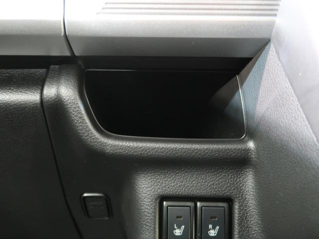 ハイブリッドXZ 届出済未使用車 両側電動スライド 衝突軽減 レーンディパーチャーアラート コーナーセンサー 前席シートヒーター レーダークルーズ アイドリングストップ スマートキー LEDヘッド LEDフォグ(55枚目)