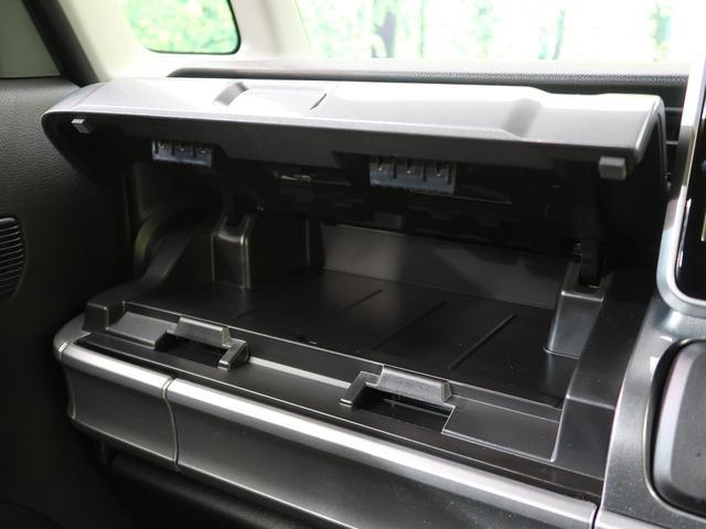 ハイブリッドXZ 届出済未使用車 両側電動スライド 衝突軽減 レーンディパーチャーアラート コーナーセンサー 前席シートヒーター レーダークルーズ アイドリングストップ スマートキー LEDヘッド LEDフォグ(56枚目)