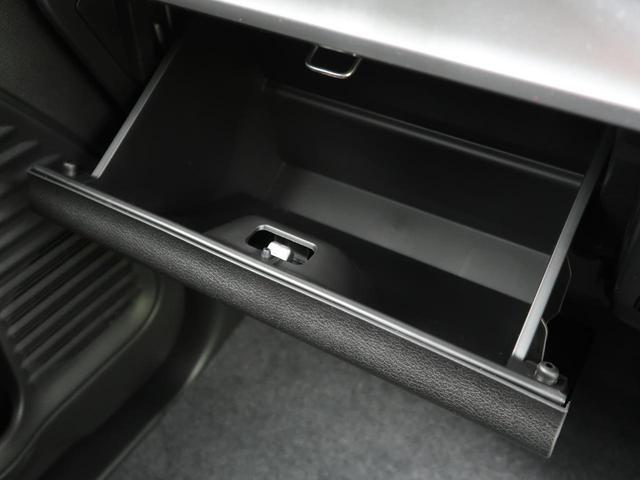 ハイブリッドXZ 届出済未使用車 両側電動スライド 衝突軽減 レーンディパーチャーアラート コーナーセンサー 前席シートヒーター レーダークルーズ アイドリングストップ スマートキー LEDヘッド LEDフォグ(58枚目)