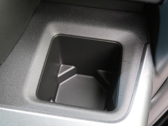 ハイブリッドXZ 届出済未使用車 両側電動スライド 衝突軽減 レーンディパーチャーアラート コーナーセンサー 前席シートヒーター レーダークルーズ アイドリングストップ スマートキー LEDヘッド LEDフォグ(59枚目)