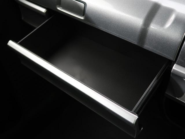 ハイブリッドXZ 届出済未使用車 両側電動スライド 衝突軽減 レーンディパーチャーアラート コーナーセンサー 前席シートヒーター レーダークルーズ アイドリングストップ スマートキー LEDヘッド LEDフォグ(60枚目)