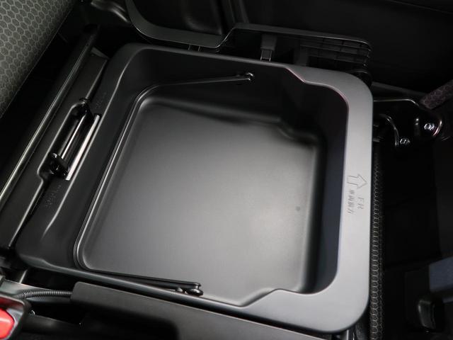 ハイブリッドXZ 届出済未使用車 両側電動スライド 衝突軽減 レーンディパーチャーアラート コーナーセンサー 前席シートヒーター レーダークルーズ アイドリングストップ スマートキー LEDヘッド LEDフォグ(61枚目)