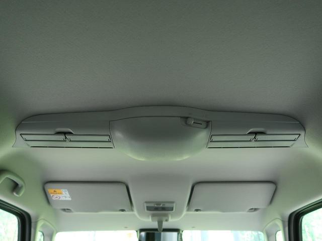ハイブリッドXZ 届出済未使用車 両側電動スライド 衝突軽減 レーンディパーチャーアラート コーナーセンサー 前席シートヒーター レーダークルーズ アイドリングストップ スマートキー LEDヘッド LEDフォグ(63枚目)