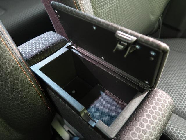 ハイブリッドXZ 届出済未使用車 両側電動スライド 衝突軽減 レーンディパーチャーアラート コーナーセンサー 前席シートヒーター レーダークルーズ アイドリングストップ スマートキー LEDヘッド LEDフォグ(64枚目)