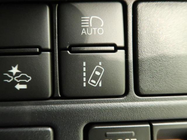 ZS 煌III 登録済未使用車 セーフティセンス クリアランスソナー クルーズコントロール オートハイビーム LEDヘッド LEDフォグ スマートキー ハーフレザーシート 純正16インチAW 両側電動スライド(8枚目)