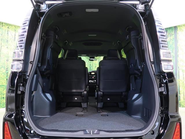 ZS 煌III 登録済未使用車 セーフティセンス クリアランスソナー クルーズコントロール オートハイビーム LEDヘッド LEDフォグ スマートキー ハーフレザーシート 純正16インチAW 両側電動スライド(14枚目)