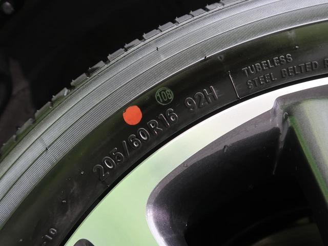 ZS 煌III 登録済未使用車 セーフティセンス クリアランスソナー クルーズコントロール オートハイビーム LEDヘッド LEDフォグ スマートキー ハーフレザーシート 純正16インチAW 両側電動スライド(32枚目)