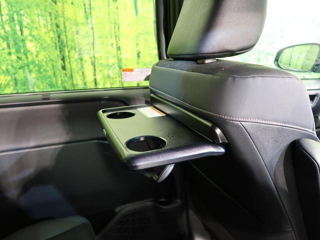 ZS 煌III 登録済未使用車 セーフティセンス クリアランスソナー クルーズコントロール オートハイビーム LEDヘッド LEDフォグ スマートキー ハーフレザーシート 純正16インチAW 両側電動スライド(44枚目)