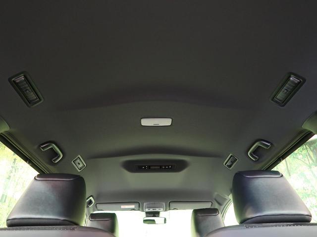 ZS 煌III 登録済未使用車 セーフティセンス クリアランスソナー クルーズコントロール オートハイビーム LEDヘッド LEDフォグ スマートキー ハーフレザーシート 純正16インチAW 両側電動スライド(45枚目)