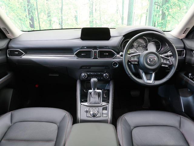 XD Lパッケージ マツダコネクトナビ 衝突軽減装置 レーダークルーズ 全周囲モニター シートヒーター 革シート パワーシート LEDヘッド LEDフォグ スマートキー 純正19インチAW Bluetooth接続(2枚目)