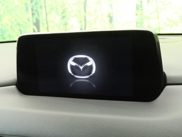 XD Lパッケージ マツダコネクトナビ 衝突軽減装置 レーダークルーズ 全周囲モニター シートヒーター 革シート パワーシート LEDヘッド LEDフォグ スマートキー 純正19インチAW Bluetooth接続(3枚目)