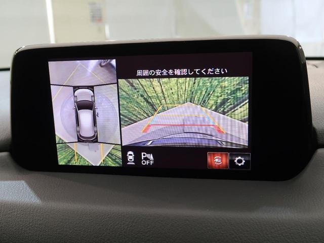 XD Lパッケージ マツダコネクトナビ 衝突軽減装置 レーダークルーズ 全周囲モニター シートヒーター 革シート パワーシート LEDヘッド LEDフォグ スマートキー 純正19インチAW Bluetooth接続(4枚目)
