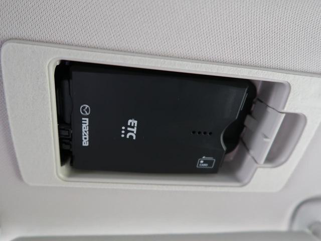 XD Lパッケージ マツダコネクトナビ 衝突軽減装置 レーダークルーズ 全周囲モニター シートヒーター 革シート パワーシート LEDヘッド LEDフォグ スマートキー 純正19インチAW Bluetooth接続(8枚目)