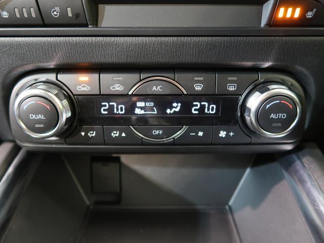 XD Lパッケージ マツダコネクトナビ 衝突軽減装置 レーダークルーズ 全周囲モニター シートヒーター 革シート パワーシート LEDヘッド LEDフォグ スマートキー 純正19インチAW Bluetooth接続(9枚目)
