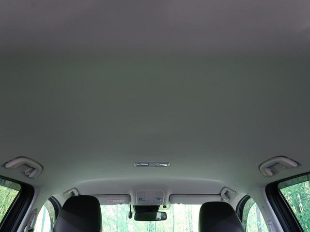 XD Lパッケージ マツダコネクトナビ 衝突軽減装置 レーダークルーズ 全周囲モニター シートヒーター 革シート パワーシート LEDヘッド LEDフォグ スマートキー 純正19インチAW Bluetooth接続(24枚目)