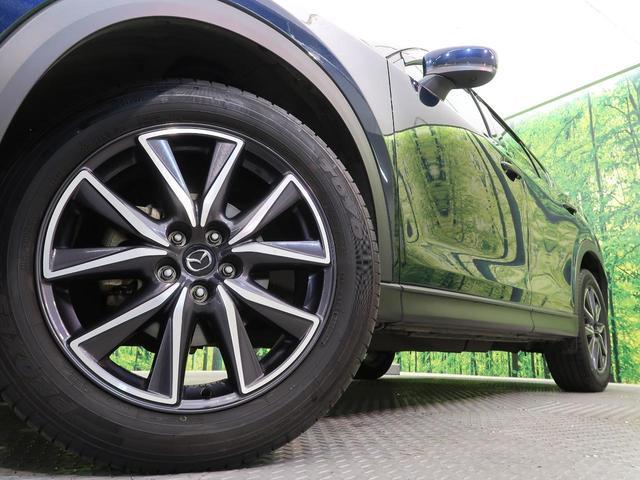 XD Lパッケージ マツダコネクトナビ 衝突軽減装置 レーダークルーズ 全周囲モニター シートヒーター 革シート パワーシート LEDヘッド LEDフォグ スマートキー 純正19インチAW Bluetooth接続(30枚目)