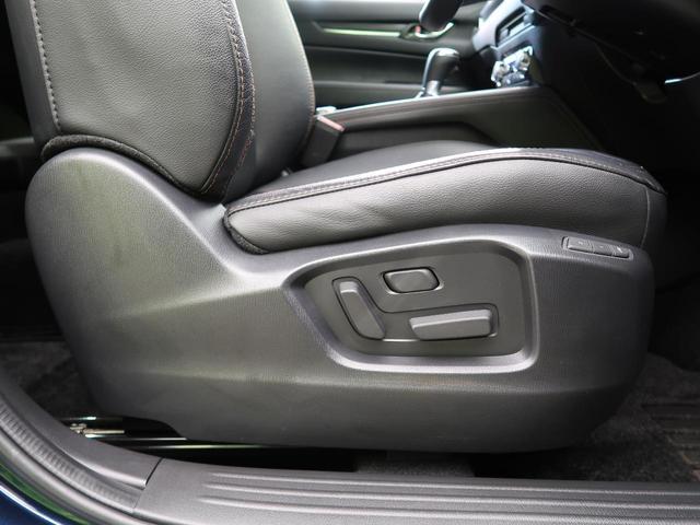 XD Lパッケージ マツダコネクトナビ 衝突軽減装置 レーダークルーズ 全周囲モニター シートヒーター 革シート パワーシート LEDヘッド LEDフォグ スマートキー 純正19インチAW Bluetooth接続(39枚目)