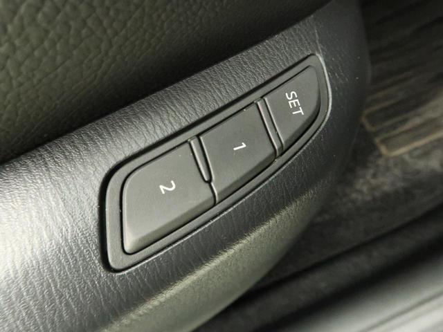 XD Lパッケージ マツダコネクトナビ 衝突軽減装置 レーダークルーズ 全周囲モニター シートヒーター 革シート パワーシート LEDヘッド LEDフォグ スマートキー 純正19インチAW Bluetooth接続(40枚目)