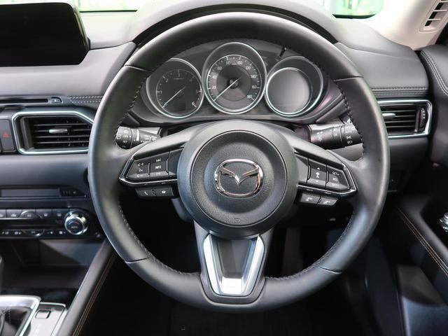 XD Lパッケージ マツダコネクトナビ 衝突軽減装置 レーダークルーズ 全周囲モニター シートヒーター 革シート パワーシート LEDヘッド LEDフォグ スマートキー 純正19インチAW Bluetooth接続(42枚目)