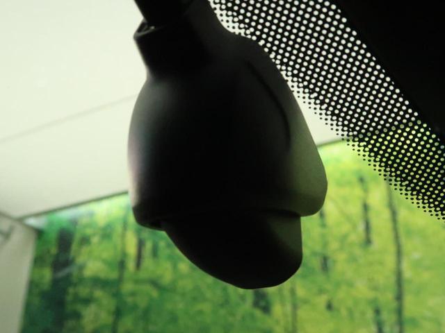XD Lパッケージ マツダコネクトナビ 衝突軽減装置 レーダークルーズ 全周囲モニター シートヒーター 革シート パワーシート LEDヘッド LEDフォグ スマートキー 純正19インチAW Bluetooth接続(43枚目)