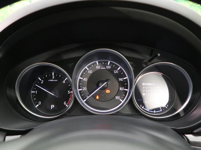 XD Lパッケージ マツダコネクトナビ 衝突軽減装置 レーダークルーズ 全周囲モニター シートヒーター 革シート パワーシート LEDヘッド LEDフォグ スマートキー 純正19インチAW Bluetooth接続(44枚目)