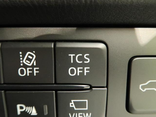 XD Lパッケージ マツダコネクトナビ 衝突軽減装置 レーダークルーズ 全周囲モニター シートヒーター 革シート パワーシート LEDヘッド LEDフォグ スマートキー 純正19インチAW Bluetooth接続(46枚目)