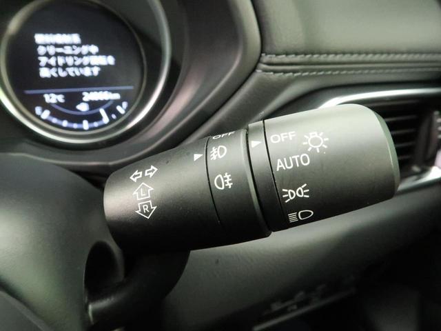 XD Lパッケージ マツダコネクトナビ 衝突軽減装置 レーダークルーズ 全周囲モニター シートヒーター 革シート パワーシート LEDヘッド LEDフォグ スマートキー 純正19インチAW Bluetooth接続(51枚目)
