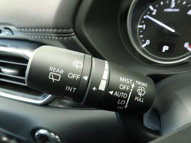 XD Lパッケージ マツダコネクトナビ 衝突軽減装置 レーダークルーズ 全周囲モニター シートヒーター 革シート パワーシート LEDヘッド LEDフォグ スマートキー 純正19インチAW Bluetooth接続(52枚目)
