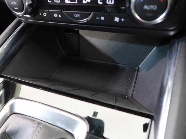 XD Lパッケージ マツダコネクトナビ 衝突軽減装置 レーダークルーズ 全周囲モニター シートヒーター 革シート パワーシート LEDヘッド LEDフォグ スマートキー 純正19インチAW Bluetooth接続(56枚目)