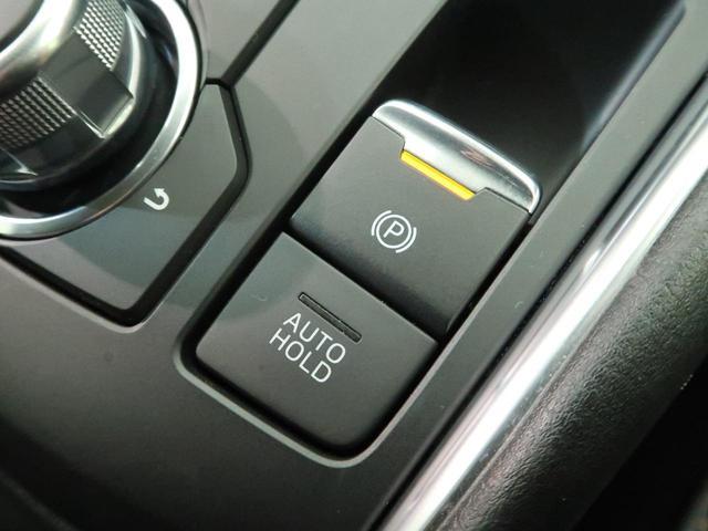 XD Lパッケージ マツダコネクトナビ 衝突軽減装置 レーダークルーズ 全周囲モニター シートヒーター 革シート パワーシート LEDヘッド LEDフォグ スマートキー 純正19インチAW Bluetooth接続(58枚目)