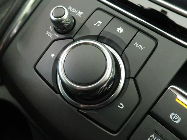 XD Lパッケージ マツダコネクトナビ 衝突軽減装置 レーダークルーズ 全周囲モニター シートヒーター 革シート パワーシート LEDヘッド LEDフォグ スマートキー 純正19インチAW Bluetooth接続(59枚目)