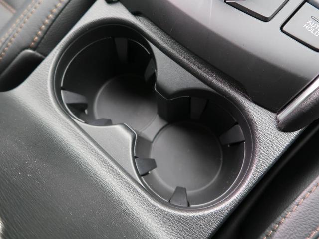XD Lパッケージ マツダコネクトナビ 衝突軽減装置 レーダークルーズ 全周囲モニター シートヒーター 革シート パワーシート LEDヘッド LEDフォグ スマートキー 純正19インチAW Bluetooth接続(60枚目)