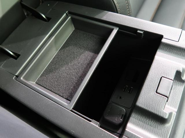 XD Lパッケージ マツダコネクトナビ 衝突軽減装置 レーダークルーズ 全周囲モニター シートヒーター 革シート パワーシート LEDヘッド LEDフォグ スマートキー 純正19インチAW Bluetooth接続(61枚目)