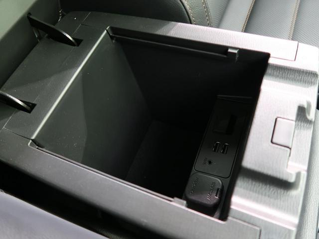 XD Lパッケージ マツダコネクトナビ 衝突軽減装置 レーダークルーズ 全周囲モニター シートヒーター 革シート パワーシート LEDヘッド LEDフォグ スマートキー 純正19インチAW Bluetooth接続(62枚目)