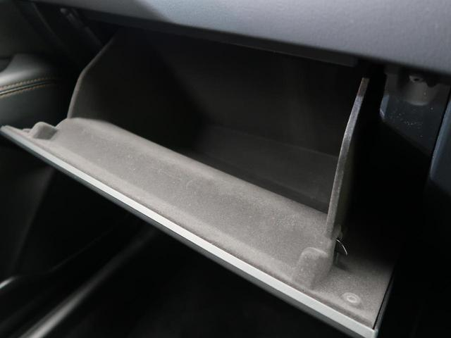 XD Lパッケージ マツダコネクトナビ 衝突軽減装置 レーダークルーズ 全周囲モニター シートヒーター 革シート パワーシート LEDヘッド LEDフォグ スマートキー 純正19インチAW Bluetooth接続(64枚目)
