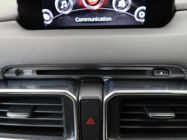 XD Lパッケージ マツダコネクトナビ 衝突軽減装置 レーダークルーズ 全周囲モニター シートヒーター 革シート パワーシート LEDヘッド LEDフォグ スマートキー 純正19インチAW Bluetooth接続(65枚目)