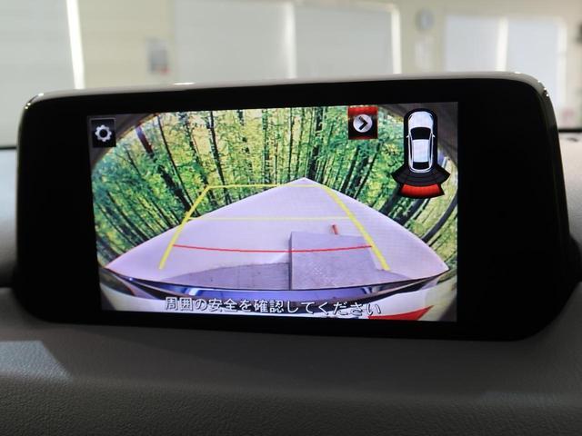 XD プロアクティブ マツダコネクト 衝突軽減 レーダークルーズ 車線逸脱警報 LEDヘッド アイドリングストップ ターボ 前席シートヒーター スマートキー 禁煙 バックカメラ 純正17インチAW ETC(4枚目)