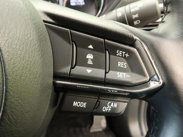 XD プロアクティブ マツダコネクト 衝突軽減 レーダークルーズ 車線逸脱警報 LEDヘッド アイドリングストップ ターボ 前席シートヒーター スマートキー 禁煙 バックカメラ 純正17インチAW ETC(5枚目)