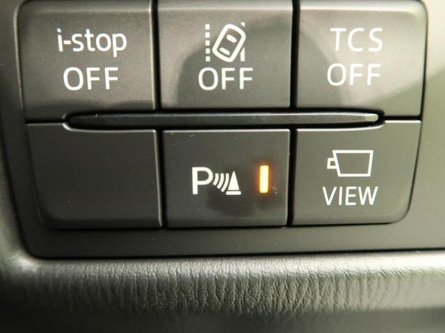 XD プロアクティブ マツダコネクト 衝突軽減 レーダークルーズ 車線逸脱警報 LEDヘッド アイドリングストップ ターボ 前席シートヒーター スマートキー 禁煙 バックカメラ 純正17インチAW ETC(6枚目)