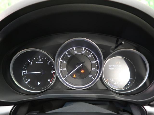 XD プロアクティブ マツダコネクト 衝突軽減 レーダークルーズ 車線逸脱警報 LEDヘッド アイドリングストップ ターボ 前席シートヒーター スマートキー 禁煙 バックカメラ 純正17インチAW ETC(37枚目)