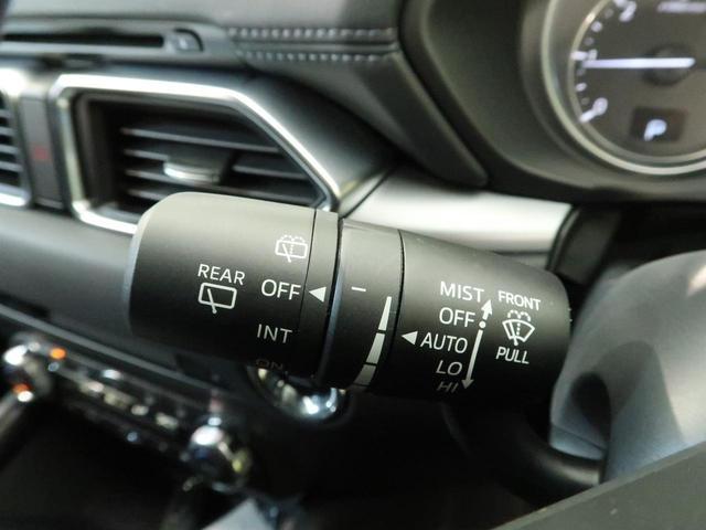 XD プロアクティブ マツダコネクト 衝突軽減 レーダークルーズ 車線逸脱警報 LEDヘッド アイドリングストップ ターボ 前席シートヒーター スマートキー 禁煙 バックカメラ 純正17インチAW ETC(38枚目)