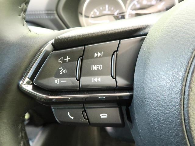 XD プロアクティブ マツダコネクト 衝突軽減 レーダークルーズ 車線逸脱警報 LEDヘッド アイドリングストップ ターボ 前席シートヒーター スマートキー 禁煙 バックカメラ 純正17インチAW ETC(39枚目)