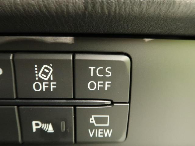 XD プロアクティブ マツダコネクト 衝突軽減 レーダークルーズ 車線逸脱警報 LEDヘッド アイドリングストップ ターボ 前席シートヒーター スマートキー 禁煙 バックカメラ 純正17インチAW ETC(43枚目)