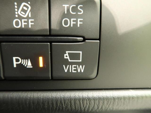 XD プロアクティブ マツダコネクト 衝突軽減 レーダークルーズ 車線逸脱警報 LEDヘッド アイドリングストップ ターボ 前席シートヒーター スマートキー 禁煙 バックカメラ 純正17インチAW ETC(44枚目)