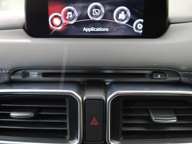 XD プロアクティブ マツダコネクト 衝突軽減 レーダークルーズ 車線逸脱警報 LEDヘッド アイドリングストップ ターボ 前席シートヒーター スマートキー 禁煙 バックカメラ 純正17インチAW ETC(45枚目)