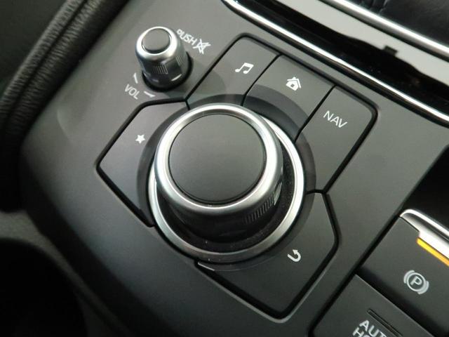 XD プロアクティブ マツダコネクト 衝突軽減 レーダークルーズ 車線逸脱警報 LEDヘッド アイドリングストップ ターボ 前席シートヒーター スマートキー 禁煙 バックカメラ 純正17インチAW ETC(50枚目)